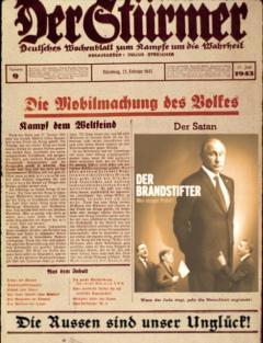 http://propagandaschau.files.wordpress.com/2014/07/spiegelstc3bcrmer.jpg?w=240&h=313
