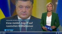 ard_ukraine_russland