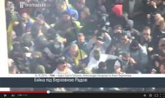 UPA_Kiew1