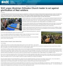 wjc_SS_Ukraine