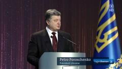 ARD_tagesthemen_20.2.15.Poroschenko