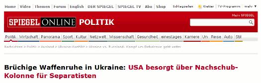 Spiegel_Kolonne