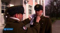 ARD_tagesschau_14.4.15_Baltikum