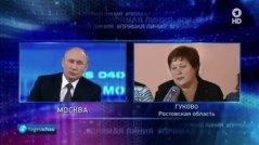 ARD_tagesschau_16.4.15_Putin