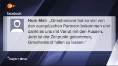 ZDF_9.4.2015_maybritillner2