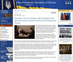 Poroschenko_gov_3042015800