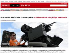 Spiegel_Patriot240