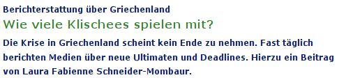 WDR5_toenetextebilder_griechenland486