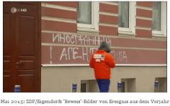 ZDF_Eigendorf_HdF_Memorial414