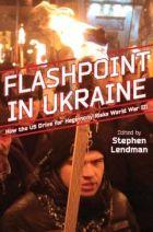 flashpoint_in_ukraine_corrected-291x443240