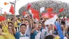 ZDF_h19_31072015_Peking