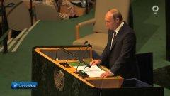 ARD_ts_28092015_Syrien_Putin