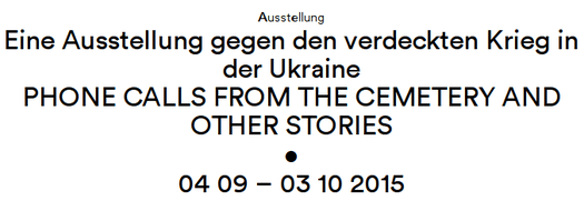 WDR_scala_akademie_koeln_ukraine525