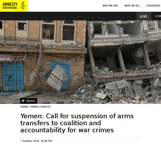 amnesty_Jemen1525