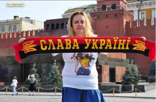 Spiegelkabinett_Ruhm der Ukraine