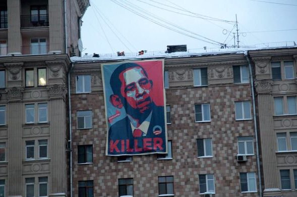 Glavplakat_Obama_Killer_Moskau