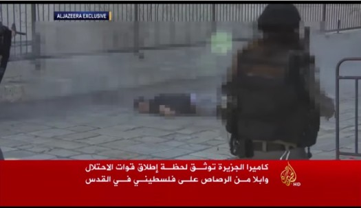 Israel_Hinrichtung