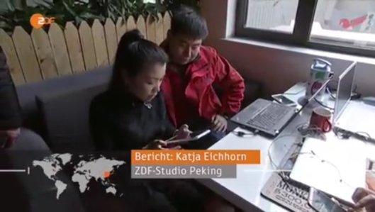 ZDF_05032016_hj_China