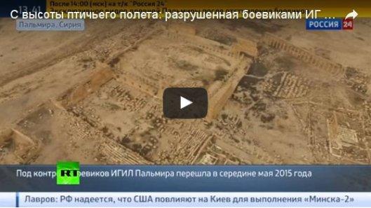 ZH_RT_Palmyra