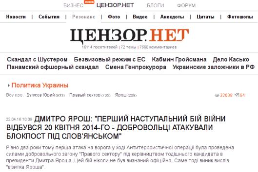 censor_net_Jarosch_Slawjansk711