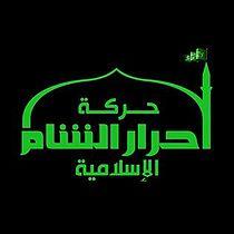 logo_ahrar_al-sham