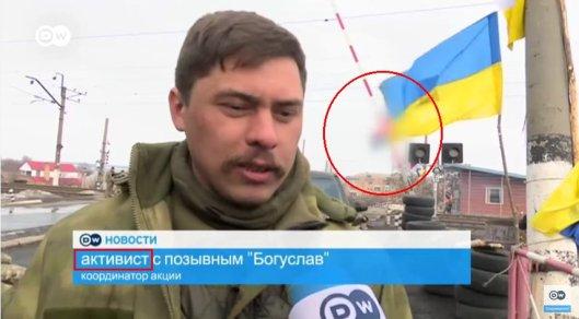 dw_faschisten_ukraine